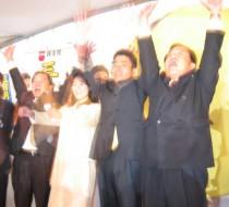 平成15年11月 多くの方に支えられ、初当選。