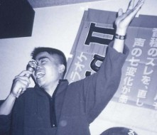 JR時代「売れない演歌歌手」と呼ばれていました。
