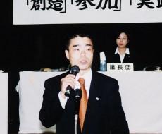 平成11年11月、JR西労組中央本部青年女性委員長就任
